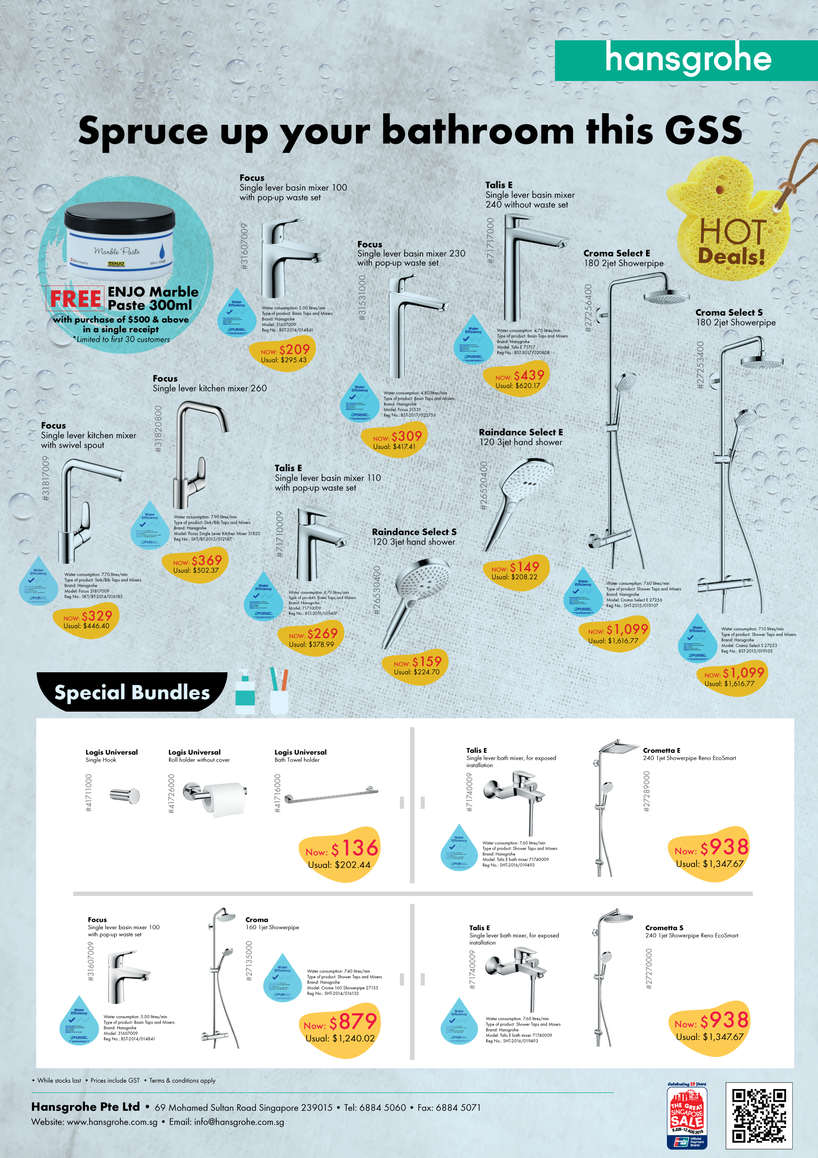 GSS promotion | Hansgrohe Singapore