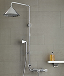 Axor Front shower pipe.