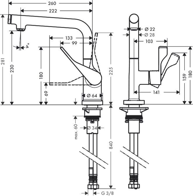 AXOR Kitchen mixers: AXOR Citterio, Single lever kitchen