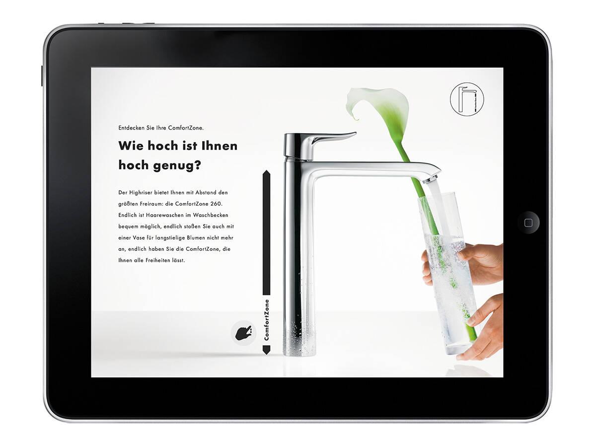 汉斯格雅 iPad App:ComfortZone。