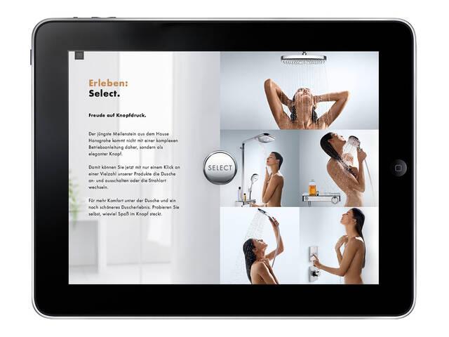 汉斯格雅 iPad App:优选技术。
