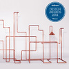 Logo du Wallpaper* Design Award