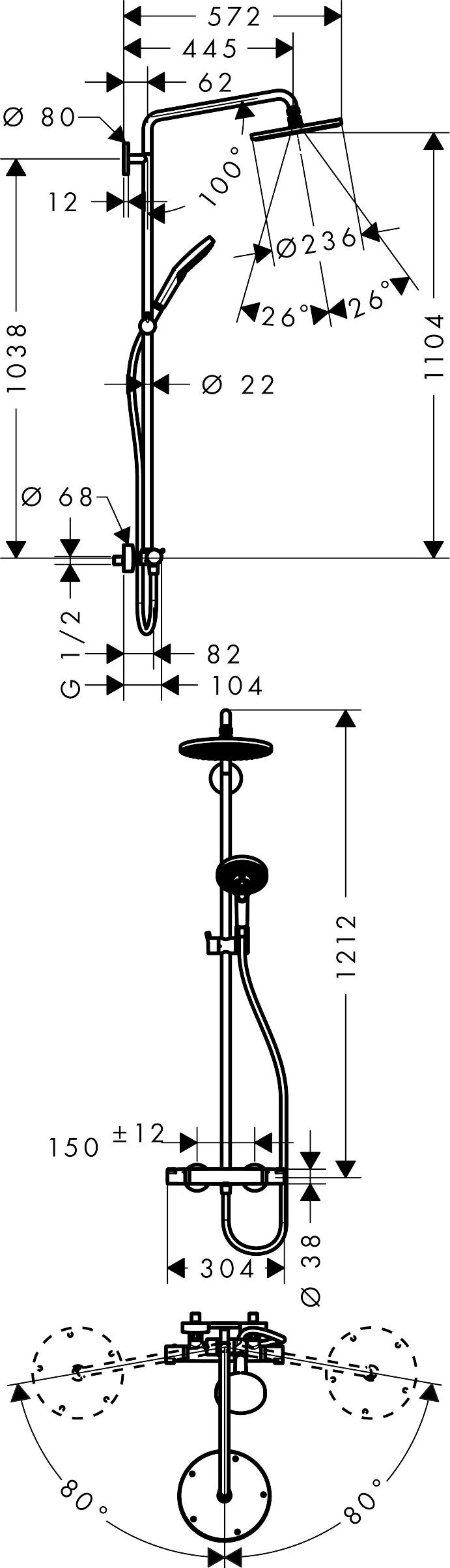 hansgrohe Showerpipes: Raindance S, 1 Strahlart, Art.-Nr. 27116000 ...