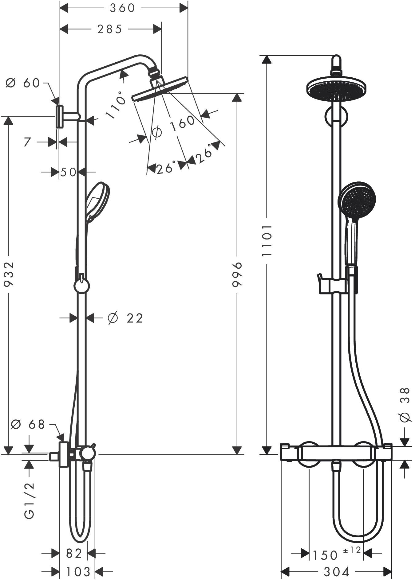 hansgrohe showerpipes croma 1 strahlart art nr 27135000 hansgrohe de. Black Bedroom Furniture Sets. Home Design Ideas