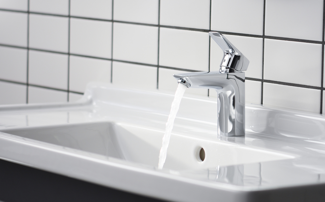 Berühmt Logis Washbasin faucets: chrome, 71100001 NU25