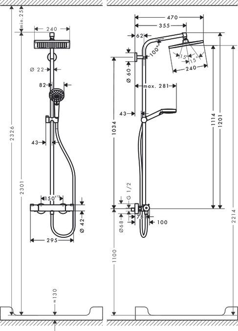 hansgrohe Crometta: Crometta E, 1 spray mode, 27271000
