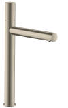 Single lever basin mixer 260 zero handle without pull-rod